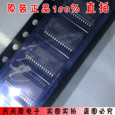5Pcs ICS525-01RLFT IC CLK USER CONFIGURABLE 28-SSOP 525 ICS525 525-01R 525-01RLF