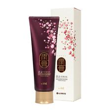 LG Reen Yungo The First Hair Cleansing Treatment 250ml Shampoo Korea