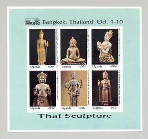 Uganda-1141-Sculpture-Buddha-Bangkok-039-93-1v-M-S-of-6-Imperf-Proof