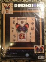 Dimensions Oriental Butterfly Counted Cross Stitch Kit 35034