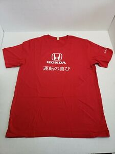 Genuine-Honda-Joy-Of-Driving-Graphic-Tee-Shirt-Unisex-Adult-XL-Red