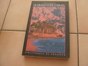 livre bibliotheque du voyageur   guide israel Gallimard  (e2)