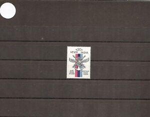 Inde 1972 Sg662 1 V Nhm Services De Défense-inter Service Crest-afficher Le Titre D'origine