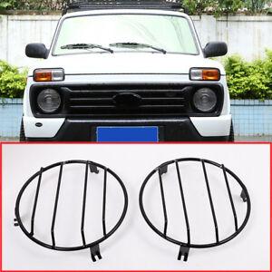 For-LADA-NIVA-2pcs-Metal-Front-Headlights-Protector-Frame-Trim