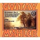 Gustav Mahler - Mahler: Symphony No. 2 (2014)