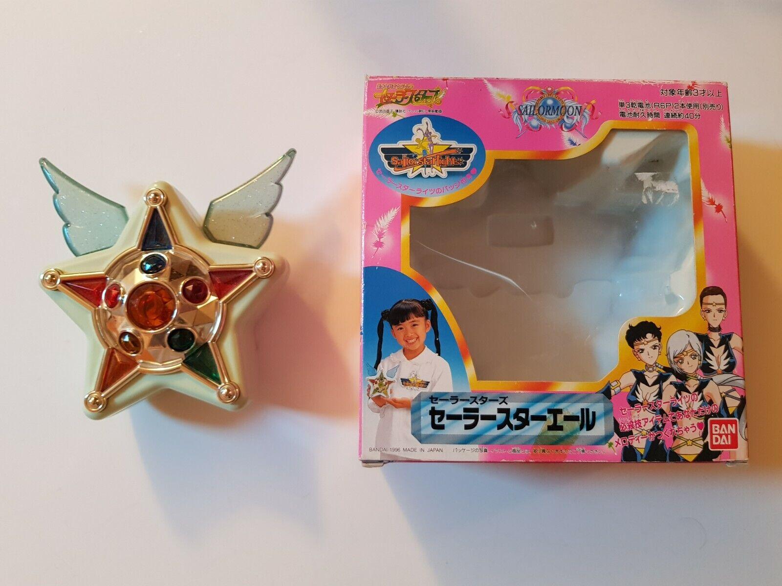 Eternal Sailor Moon Compact Locket Brooch Sailor Stars Yell Starlight