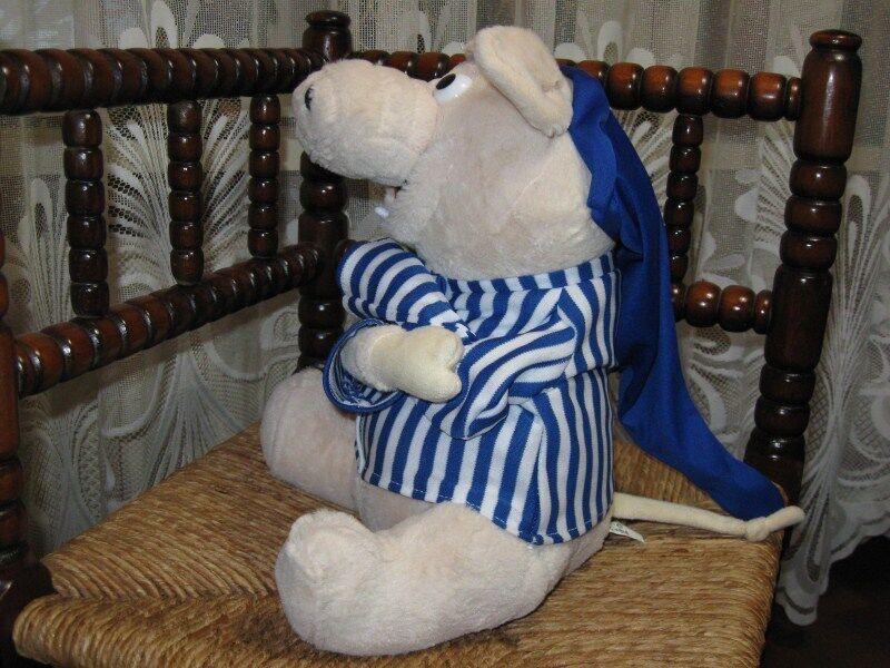 Toverle Amusement Park Sevenum Belgium Belgium Belgium Bed Time Pig Souvenir Plush 492734