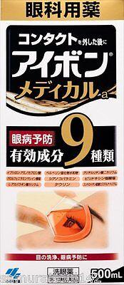 F/S NEW Kobayashi Eyebon Medical Eye Wash Liquid 500ml from Japan