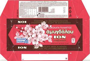 Schokoladen-Papier/Chockolate-Paper Griechenland 1 - Grefrath, Deutschland - Schokoladen-Papier/Chockolate-Paper Griechenland 1 - Grefrath, Deutschland
