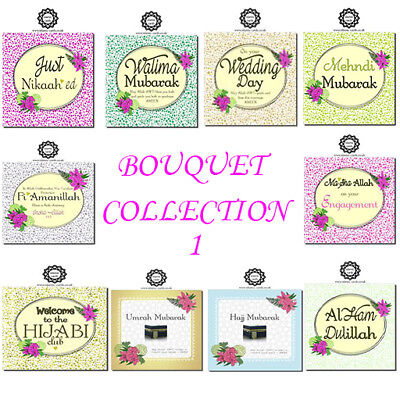 Bouquet Collection 2 Islamic Muslim Greeting Cards Square 150x150mm