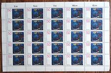 Berlin 572 postfrisch kompletter Bogen Karl Hofer Maler Full sheet MNH