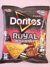 Doritos Royal Beef & Pepper Hard Tortilla Chips Limited Japanese Food Snacks New