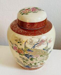 Vintage Japanese SATSUMA Porcelain Ginger Jar / Urn Peacock / Floral Pattern