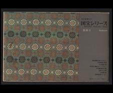 SET of 8 JAPANESE National Treasures Series SCULPTURE Postcards with FOLDER