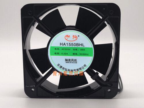 1PC Hongke HA1550BHL 220V 38W 0.22A 15050 150*150*51mm AC axial flow cooling fan