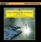 Bao Yuankai: Five Orchestral Pieces; Lu Qiming: Ode to the Red Flag; Liu Tingyu: Susan Suite (CD, Mar-2012, DG Deutsche Grammophon)