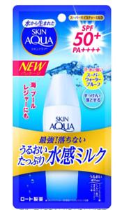 SKIN AQUA Super Moisture Milk 40ml Sunscreen SPF50+ PA ...