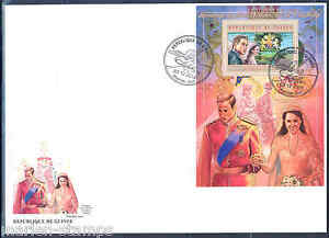 GUINEA 2012 COMMEMORATION OF PRINCE WILLIAM WITH KATE MIDDLETON S/SHEET FDC