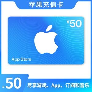 China-iTunes-amp-App-Store-Gift-Card-50-CNY-50