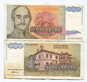 1993-50-Billion-Dinaras-YUGOSLAVIA-Bank-Note-VF-INFLATION-CURRENCY