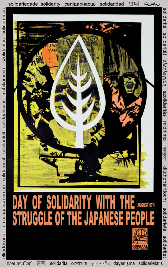Solidarity POSTER quality print.Japanese.Japan.Political decor art Design.q852
