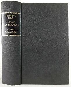 Crasstranger-Bibbia. 1826 + 1827. Antico Testamento in 2 parti.
