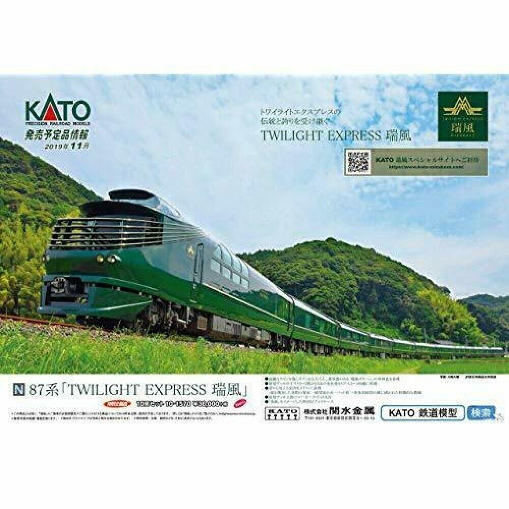 Kato N Scala 87 Twilight Express mizukaze 10 Auto Set 101570 494972767 6487