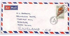 XX265-1974-KENYA-Machakos-Cover-Commercial-Airmail