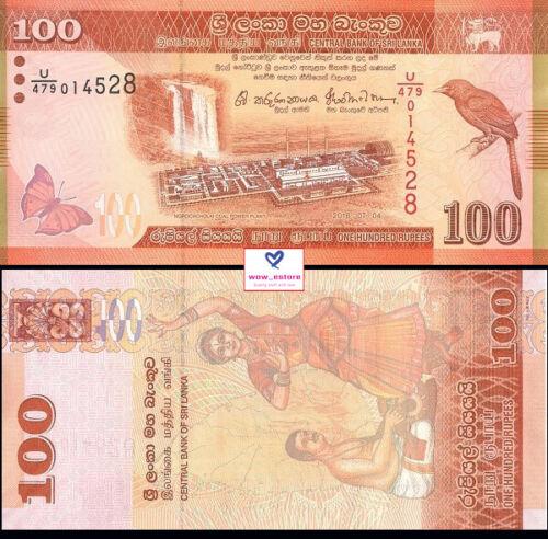 2015-2017 UNC Lot 10 PCS Sri Lanka 100 Rupees P-125