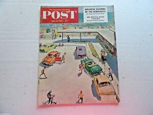 Saturday-Evening-Post-Magazine-July-23-1955-Complete