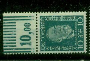 Deutsches-Reich-Heinrich-von-Stephan-n-369-Wor-post-freschi-piega-sul-margine