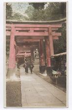 OLD PHOTO COLORED COLORISÉE Japon Japan Vers 1920 1930 Cité Geisha Rehaussée