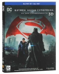 Batman-V-Superman-Dawn-of-Justice-Blu-ray-3D-2D-2016-Eng-Rus-Chi-Hindi-tailandes