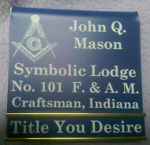 Masonic Officer or Member Name Badge (Choice of Over pocket or