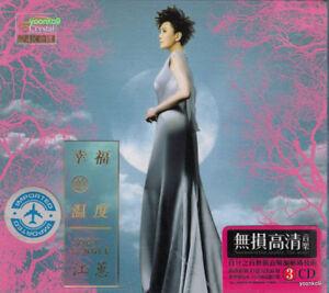 Jody Chiang 江蕙 幸福的温度 + Greatest Hit 3 CD 59 Songs 24K Gold Dics