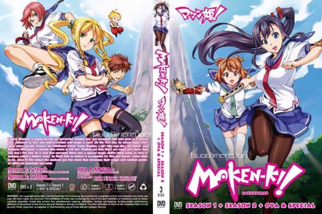 Anime Episode 1 Uncensored