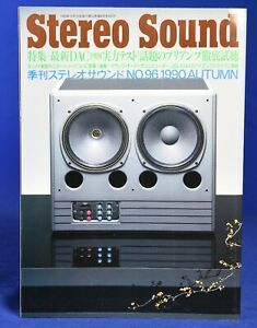 Stereo-Sound-No-96-Autumn-1990-Japanese-High-End-Audio-Magazine-in-Japanese