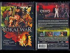 The Great Yokai War - Takashi Miike (Brand New Single Disk Edition)