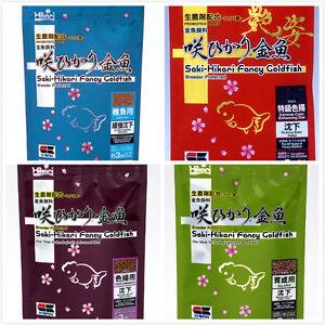 Saki-Hikari-Fancy-Goldfish-Naufrage-Pellet-Baby-Stick-expedition-du-Japon