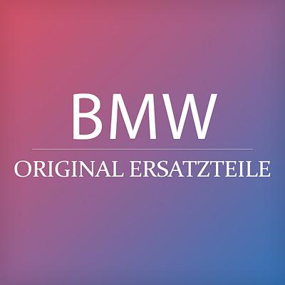 Original BMW 51248169532 Heckklappenschloss mit Mikroschalter 3er 5er 7er X...