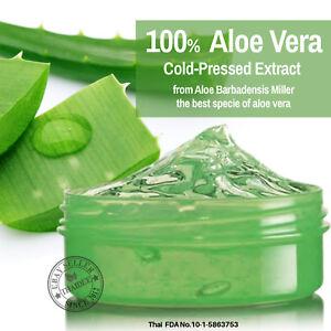 100 pure aloe vera gel