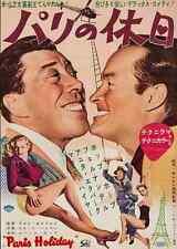PARIS HOLIDAY Japanese B2 movie poster FERNANDEL BOB HOPE ANITA EKBERG 1958