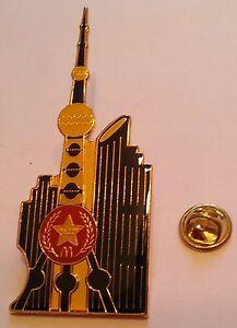 McDonald-039-s-Mcdo-SHANGAI-ORIENTAL-PEARL-TOWER-pin-badge