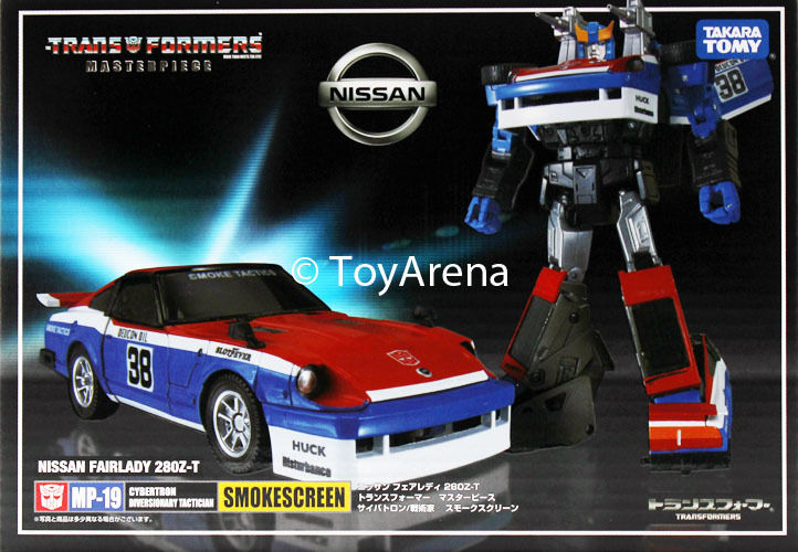 Transformers Masterpiece MP-19 Smokescreen Nissan Fairlady 280Z-T Takara U.S