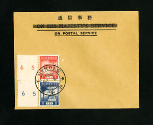 Burma-Stamps-on-Special-Cover