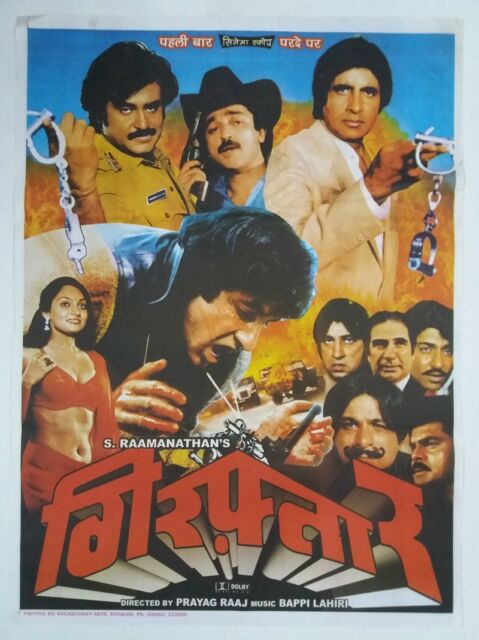 Kandahar    Amitabh Bachan  Bollywood Movie Posters Classic Indian Films