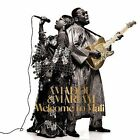Welcome to Mali [2LP/1CD] by Amadou & Mariam (Vinyl, Jun-2009, 3 Discs, Because)