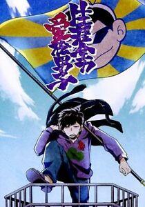 Doujinshi Fujiya Ramen (Fujise hermitage) lifetime best Aimatsu boys (Osomat...
