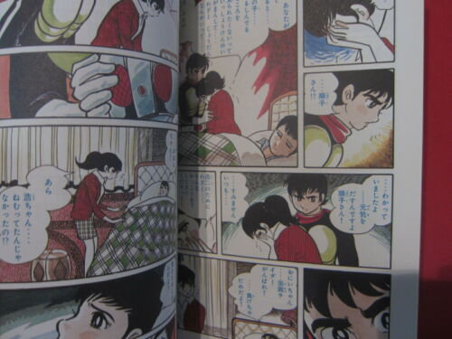 Kamen Rider 1971 #2 Ichimonji Ryder hen Full Color Manga Japanese