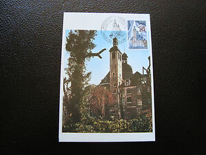 FRANCE-carte-1er-jour-14-5-1977-instituts-catholiques-cy39-french